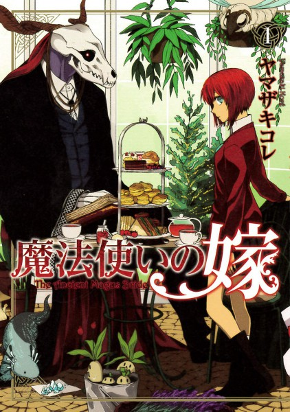The ancient magus bride titulo